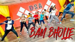 BamBholle - Laxmii | Akshay Kumar | Viruss | Ullumanati | DSA DANCE COMPANY I DANCE COVER