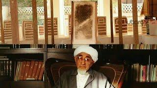 Hawli ya Al Imam Al Habib Abdullah bin Alawi Al Haddad | حولية الإمام الحبيب عبدالله بن علوي الحداد