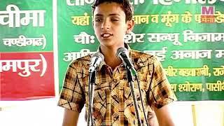 Diler kharkiya k8 bachapan ki ragni Sing by diler kharkiya bhai
