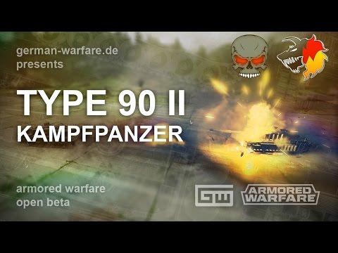 Type 90 II auf HighWall [Gameplay deutsch]