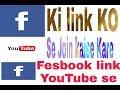 Fesbook link KO YouTube se kaise jore Fesbook channel ko YouTube se join kare  NA Hashmi  knowledge