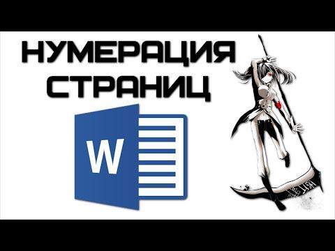 Microsoft Word Online — работайте над документами Word вместе
