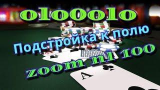 Бездепозитный бесплатный бонус 33$ от PokerStars.com