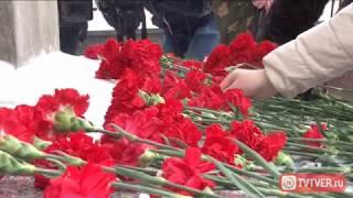 Митинг в Твери, посвященный 75-летию победы в Сталинградской битве