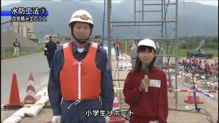 平成26年阿賀野川総合水防演習