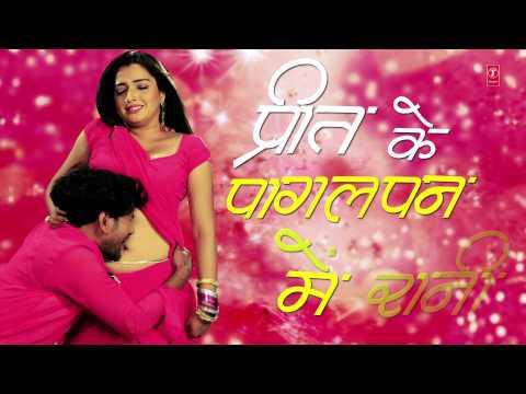 Tu Hi Baada Jaan Karejau [ Lyrical Bhojpuri Video 2015 ] Feat.Nirahua & Aamrapali - Jigarwala