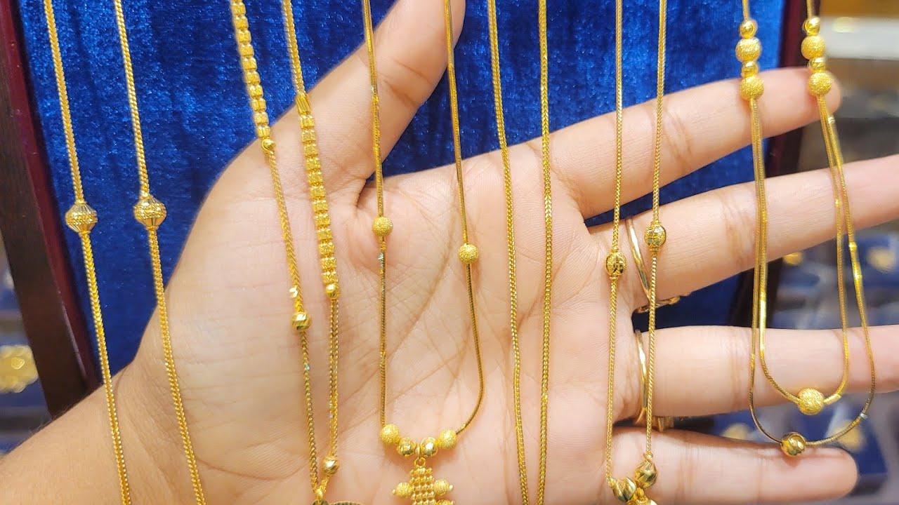 সোনার বল চেইন এর কালেকশন  Gold ball chain collection