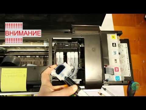 Чистка в 2019 принтеров Epson. Часть 4. Прокачка системы шприцем.