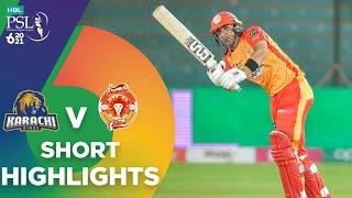 Short Highlights | Karachi Kings vs Islamabad United | Match 6 | HBL PSL 6 | MG2T