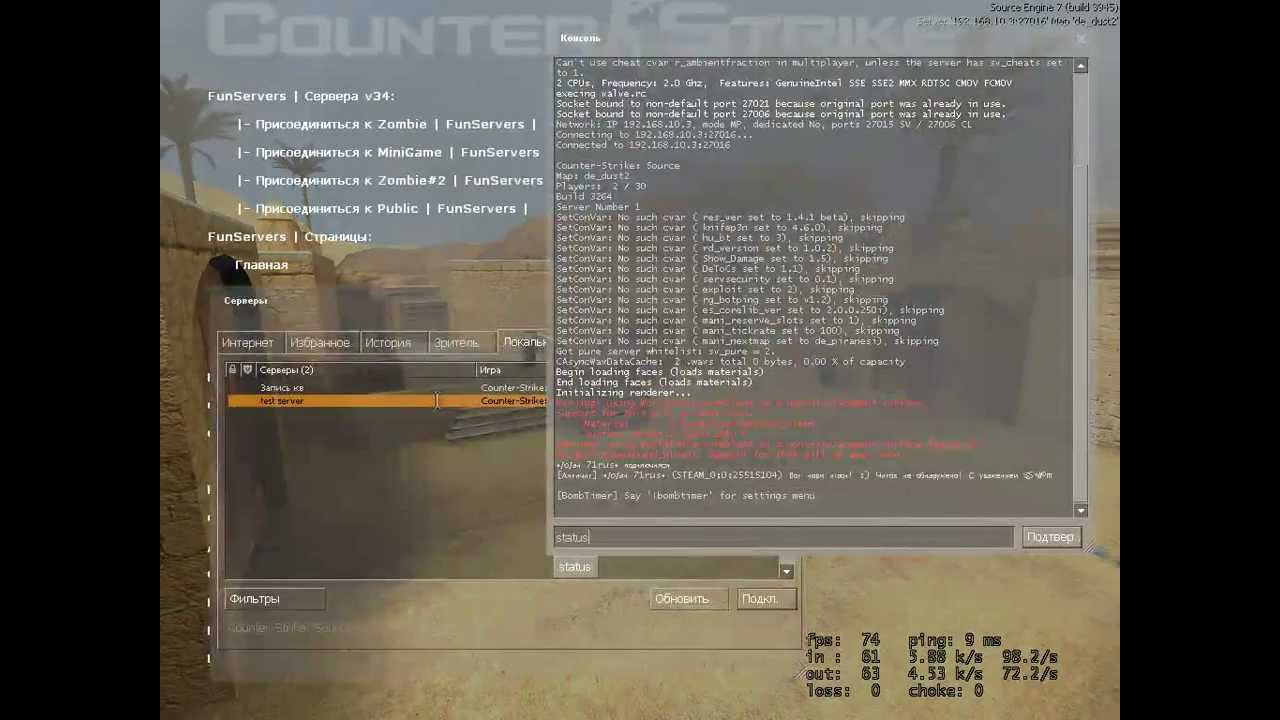 новые сервера lineage 2 interlude x1000 патчи