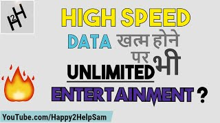 unlimited-entertainment-on-jio-s-throttled-64-kbps-speed-amazing-apps-to-use-on-very-slow-internet