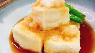 揚げ出し豆腐|こっタソの自由気ままに【Kottaso Recipe】さんのレシピ書き起こし