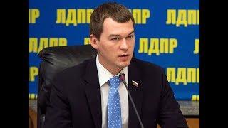 Смотреть видео ЛДПР выдвинула на пост мэра Москвы Михаила Дегтярёва! онлайн