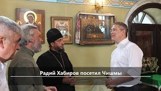 Новости центра Башкирии за 15 июля