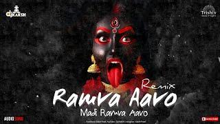 Dakla || Ramva Aavo Madi Ramva Aave (Trances Mix ) - Dakla 2020 Remix || DJ KAKSH || Vadodaradjs