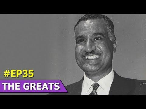 2nd President of Egypt Part 1   Gamal Abdel Nasser   Biography   The Greats   Episode 35