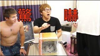 原影片:https://goo.gl/vsp1Rg 喜歡我的翻譯的話麻煩給個讚哦!! PDS:h...