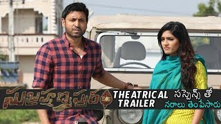 Subramanyapuram Trailer | Sumanth | Eesha Rebba | Latest Telugu Trailers | Daily Culture