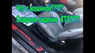Б/У Авто В Америке // Аукционы Авто В Сша