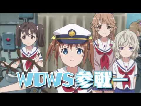 World of Warships - High School Fleet -  official trailer