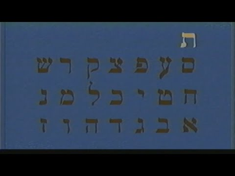 THE SECRETS OF THE HEBREW LETTERS