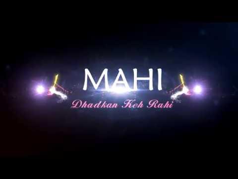 | Pratibimb Pan Khoi Betha | Gujarati poem | Dhadkan keh rahi Mahi |