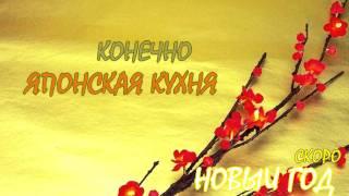 доставка суши(www.sushishef.ru., 2010-12-15T22:11:01.000Z)