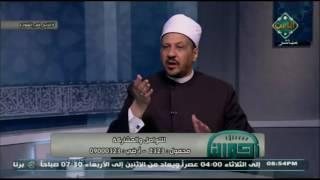 مستشار المفتي: إلقاء مخلفات الأضحية في الطريق دليل نقص إيمان
