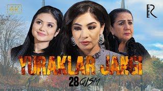 Yuraklar jangi (o'zbek serial) | Юраклар жанги (узбек сериал) 28-qism