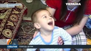 Штаб Рината Ахметова не перестает помогать детям