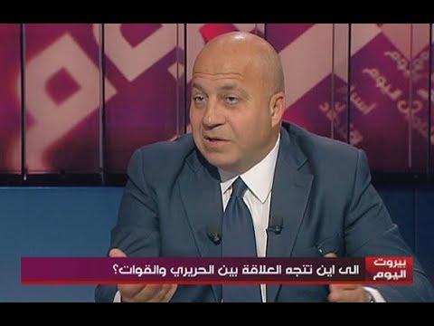 Beirut Al Yawm - 17/12/2017 - جوني منير