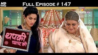 Thapki Pyar Ki - 10th November 2015 - थपकी प्यार की - Full Episode (HD)