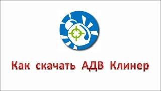 видео Скачать AVZ на русском языке | Бесплатная антивирусная утилита АВЗ для Windows 7