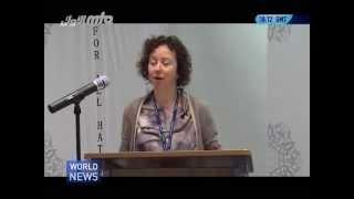 Quran Exhibition - Flinders University Adelaide