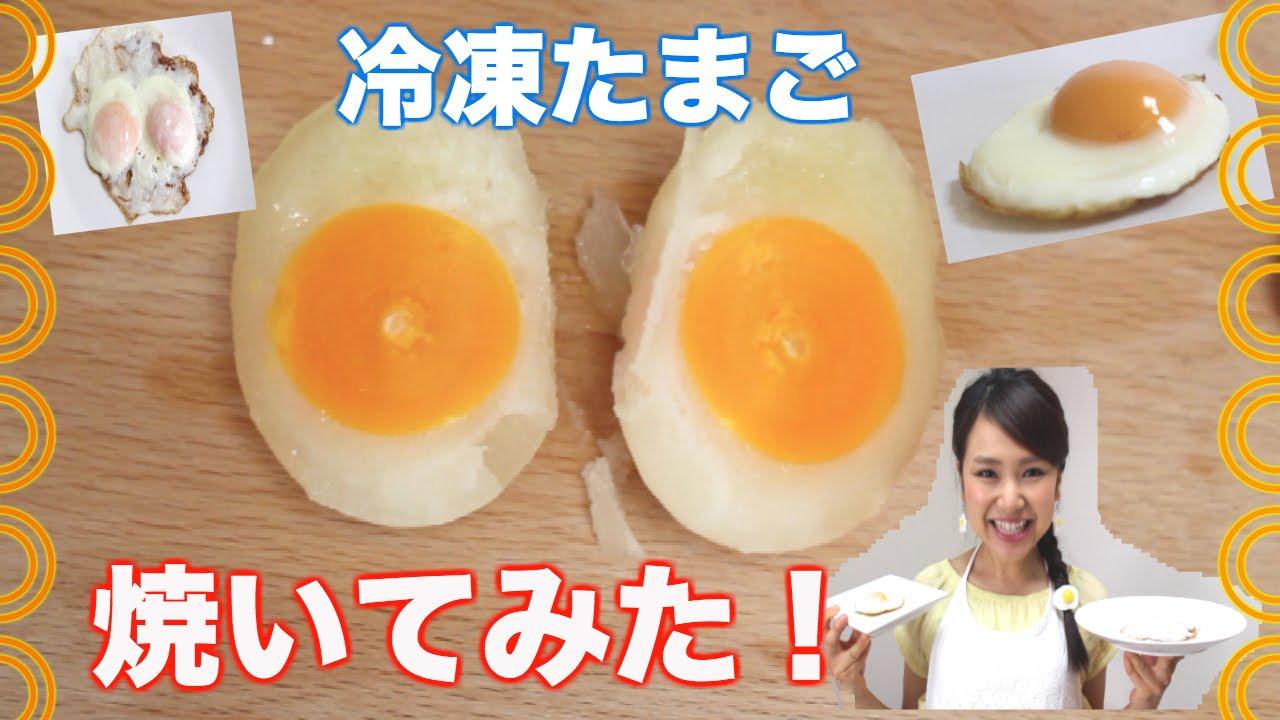 うずら卵 冷凍