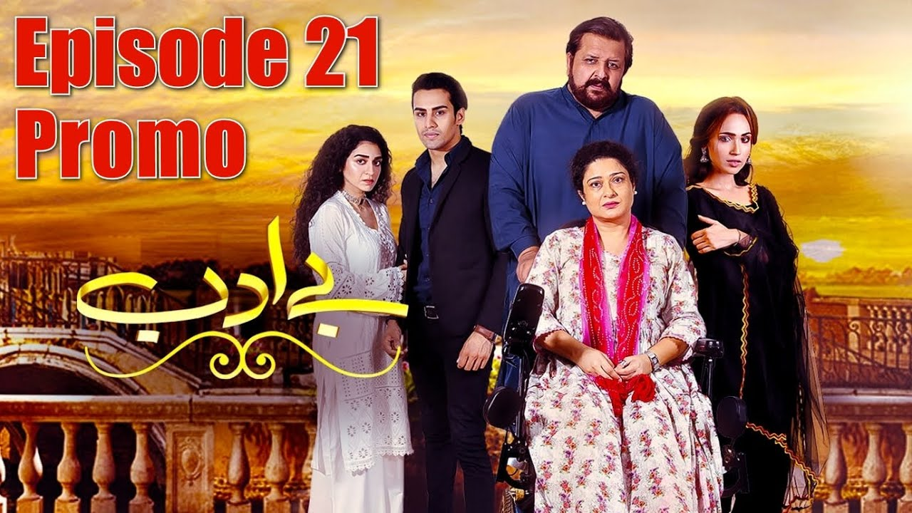 Be Adab | Episode #21 Promo | HUM TV Drama | Exclusive Presentation by MD Productions