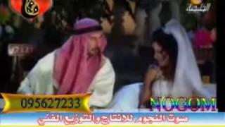 عمر سليمان  الزفة