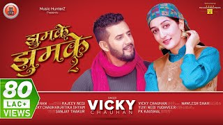 Jhumke Jhumke 2 | Vicky Chauhan ft Ritika | Latest Himachali Song 2020 | Music HunterZ