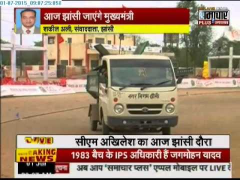CM Akhilesh Yadav to visit Jhansi today