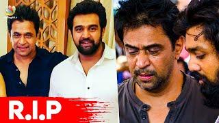 Actor Arjun வீட்டில் நேர்ந்த திடீர் சோகம் | Chiranjeevi Sarja, Meghana Raj, Kannada | Tamil News