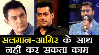 Ajay Devgn REACTS on EGO CLASH with Salman Khan and Aamir Khan | FilmiBeat