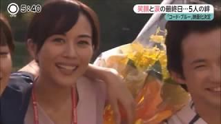 最新映像!【コードブルー映画化決定!】5人の絆❤山P涙も最後は笑顔で!