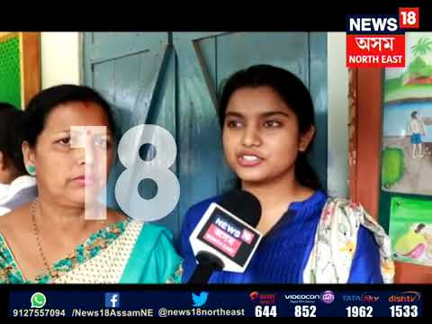 Bollywood Singer Nahid Afrin secures 91.5% in her HSLC'18 exam