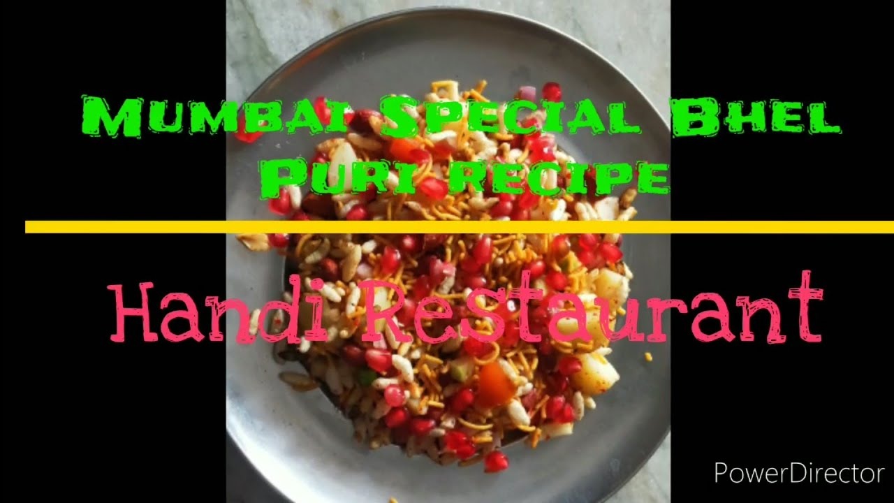 Mumbai street style bhel puri | bhel recipe| bhelpuri | Indian Street Food Recipe