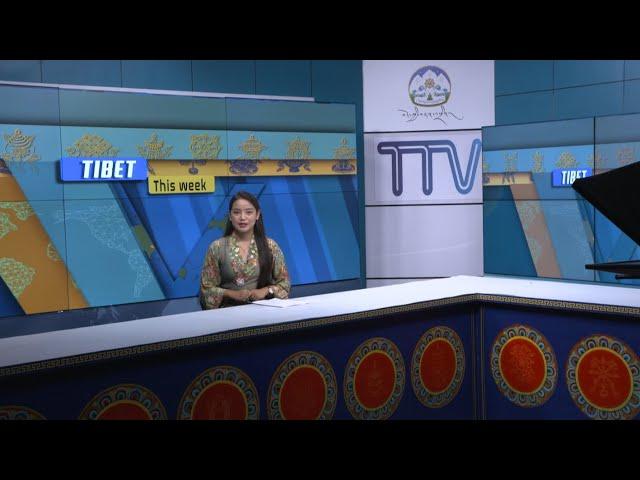 Tibet This Week - 24 September, 2021