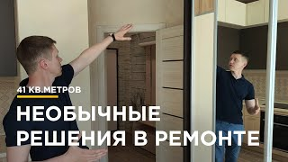 Такой ремонт, не надоест никогда / современный стиль / ремонт квартиры в Москве Шелепиха