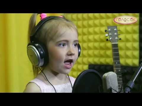 """Академия """"Голос'Ок!"""". Соня Белоусова - """"Мы запели песенку""""."""