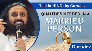 What are qualities needed in a married person? - Sri Sri Ravi Shankar