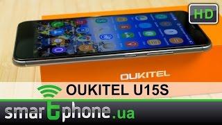 Обзор OUKITEL U15S - смартфон с 4 ГБ ОЗУ