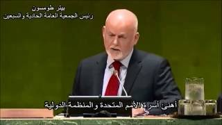 توقيع اتفاق انضمام المنظمة الدولية للهجرة إلى منظومة الأمم المتحدة